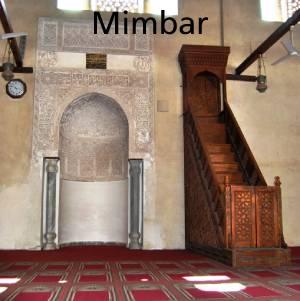 Mimbar de una mezquita